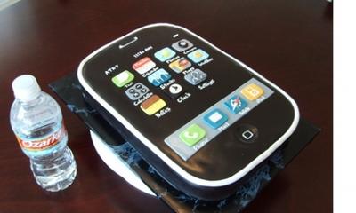 עוגת איפון