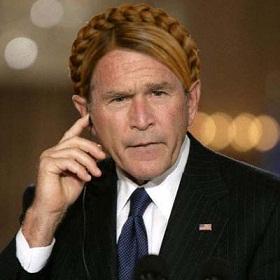 הנשיא בושיקה