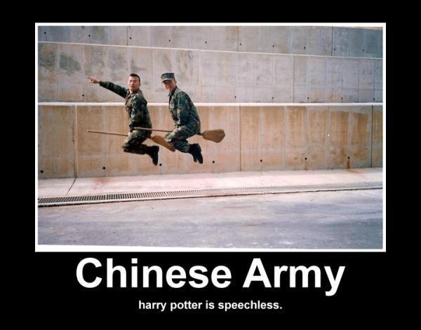 הצבא הסיני