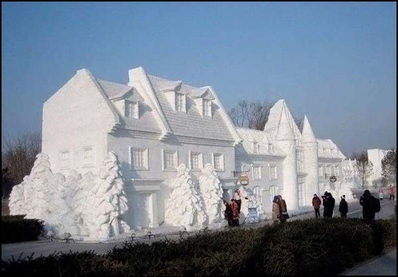 בית מקרח