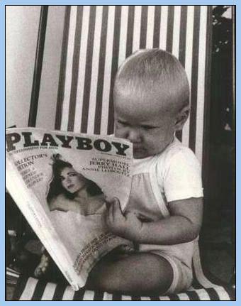 תינוק חרמן