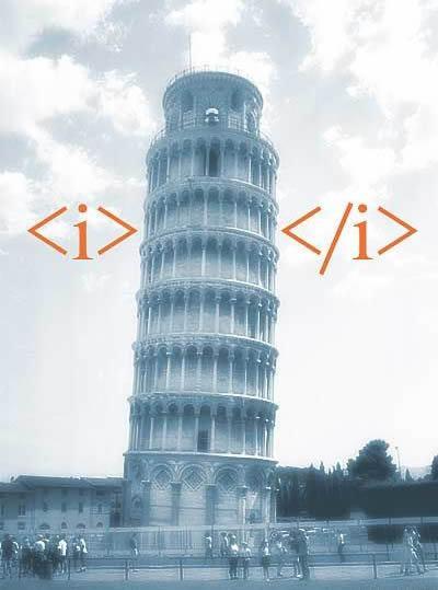 הבניין נופל בקוד HTML