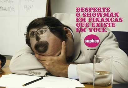 לישון בשיעור בלי בעיה