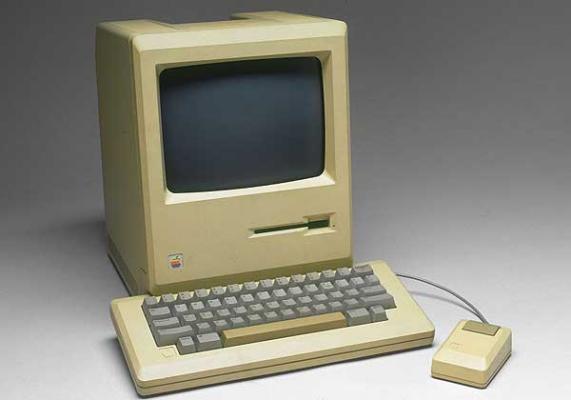 המחשב הראשון