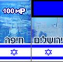 מונופול בעברית