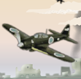 קרב מטוסים בברלין