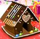 בית השוקולד...