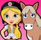 בית חולים לסוסים
