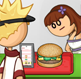 ההמבורגר של פאפא