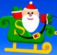 סנטה והמתנות
